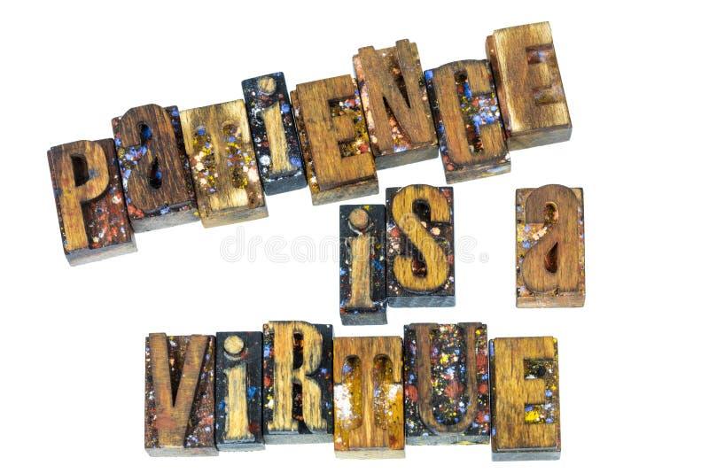 Η υπομονή μηνυμάτων είναι letterpress αρετής στοκ εικόνες με δικαίωμα ελεύθερης χρήσης