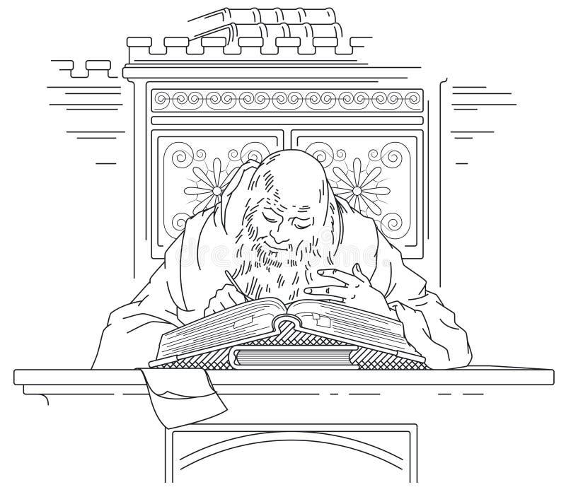 Η φασκομηλιά διαβάζει τα βιβλία στη βιβλιοθήκη Απεικόνιση αποθεμάτων απεικόνιση αποθεμάτων