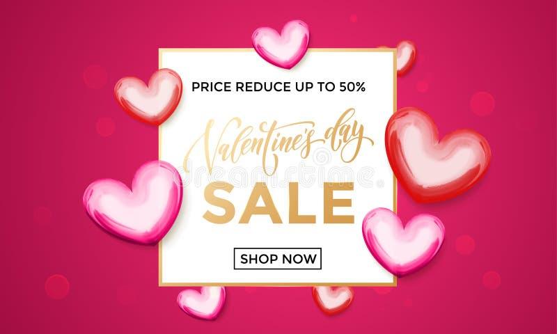 Η χρυσή καρδιά πώλησης ημέρας βαλεντίνων ακτινοβολεί αφίσα διανυσματική απεικόνιση