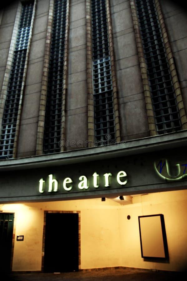 θέατρο εισόδων στοκ εικόνες
