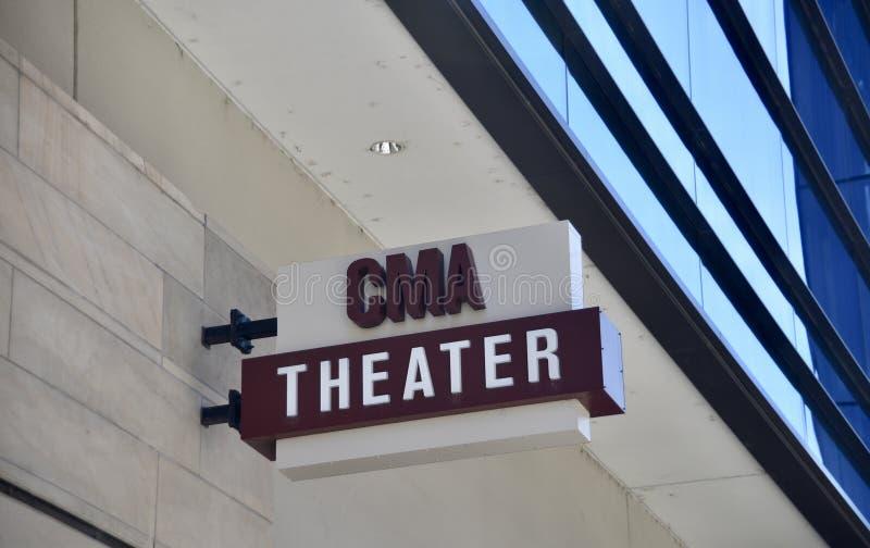 Θέατρο στο κέντρο της πόλης Νάσβιλ, Τένεσι CMA στοκ εικόνα
