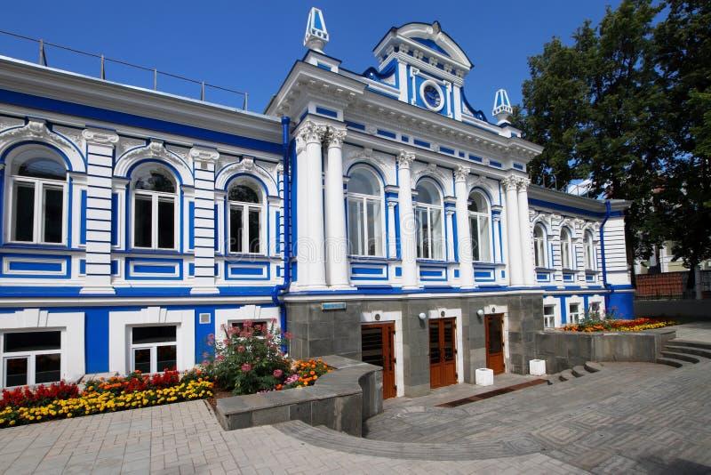 Θέατρο του νέου θεατή. Ρωσία. Perm. στοκ εικόνες