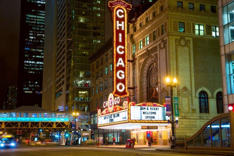 Θέατρο του Σικάγου στοκ εικόνα με δικαίωμα ελεύθερης χρήσης