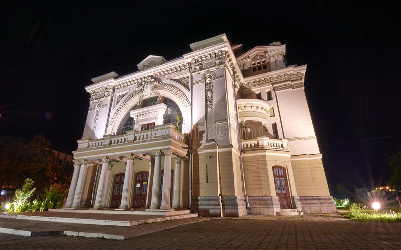Θέατρο Focsani στοκ φωτογραφίες με δικαίωμα ελεύθερης χρήσης