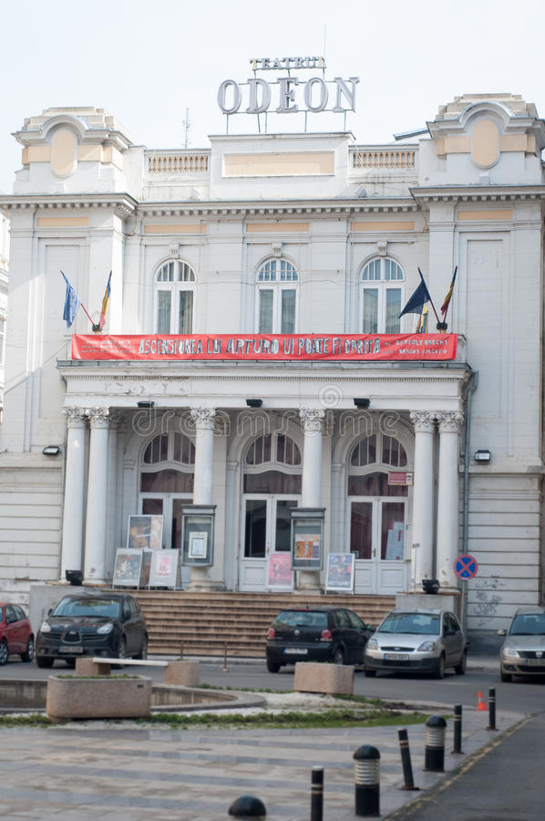 Θέατρο Odeon στοκ εικόνες