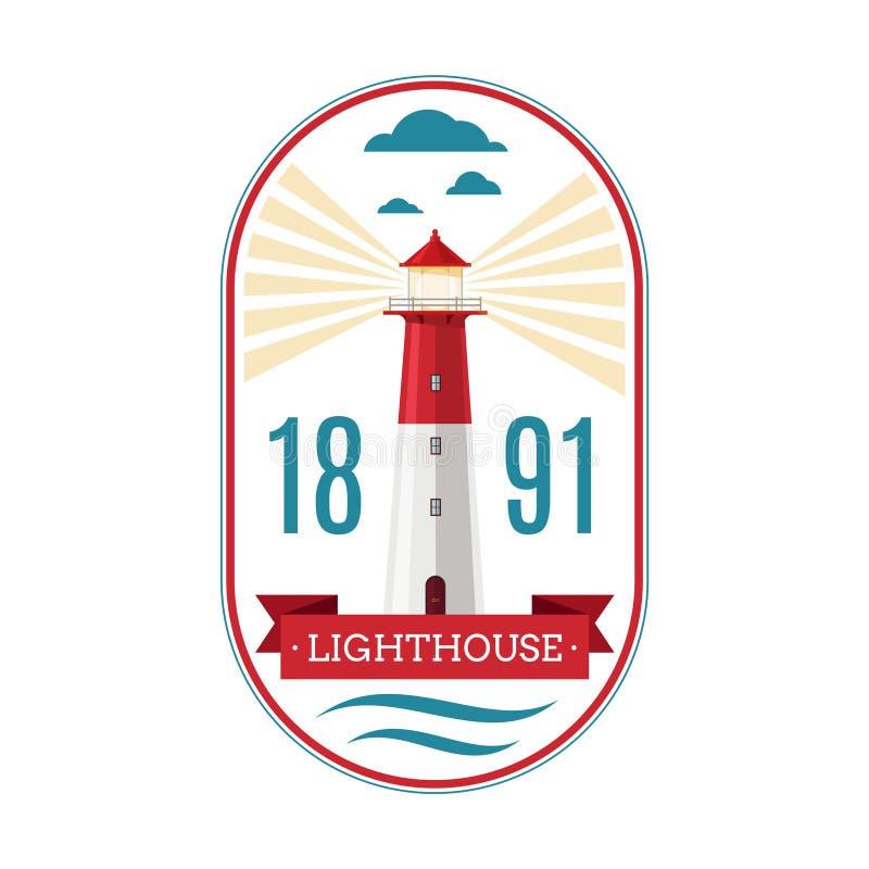 Θαλάσσιο διανυσματικό λογότυπο φάρων ελεύθερη απεικόνιση δικαιώματος