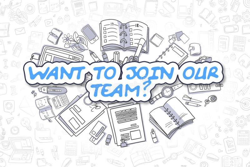 Θελήστε να προσχωρήσετε στην ομάδα μας - μπλε κείμενο κινούμενων σχεδίων χρυσή ιδιοκτησία βασικών πλήκτρων επιχειρησιακής έννοιας ελεύθερη απεικόνιση δικαιώματος