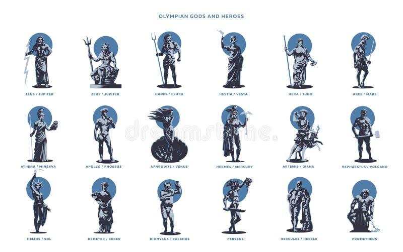 Θεοί και ήρωες Olimpian διανυσματική απεικόνιση