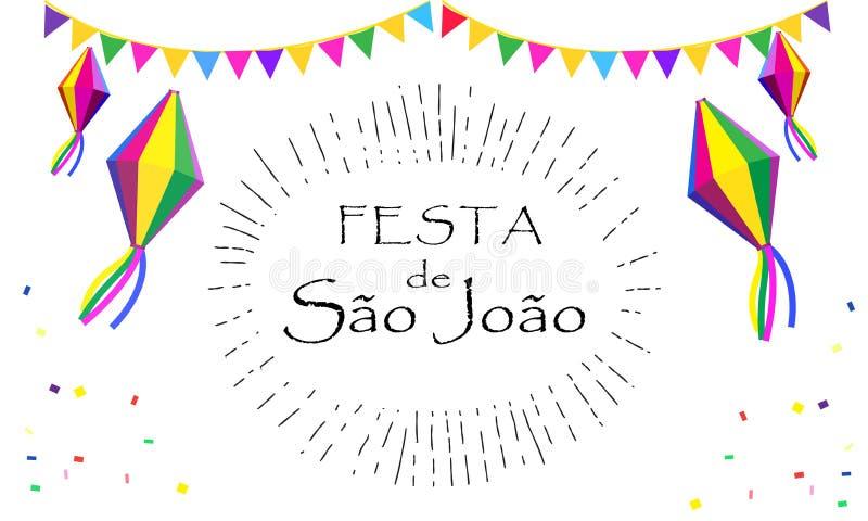 Θερινό φεστιβάλ καρναβαλιού Festa Junina απεικόνιση αποθεμάτων