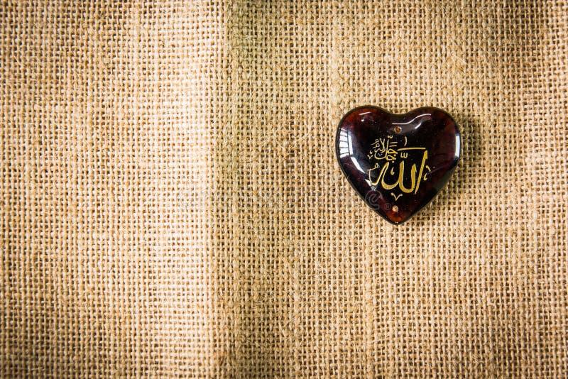 Θεός του Αλλάχ του Ισλάμ στοκ εικόνα