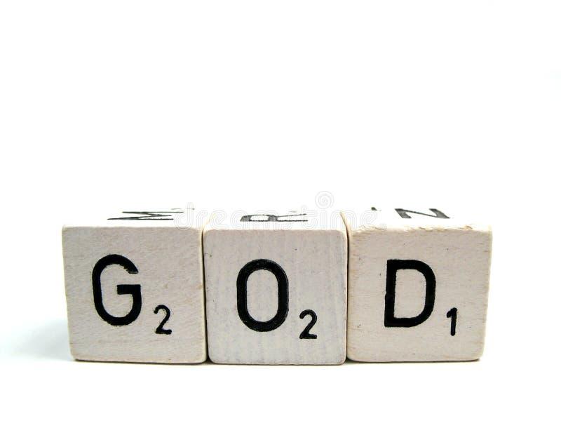 Θεός στοκ φωτογραφία με δικαίωμα ελεύθερης χρήσης