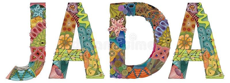 Θηλυκό όνομα JADA Διανυσματικό διακοσμητικό αντικείμενο zentangle απεικόνιση αποθεμάτων