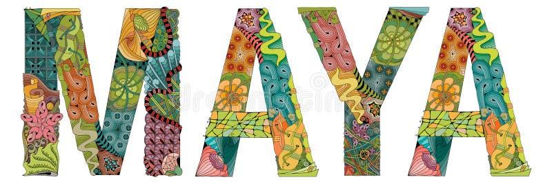Θηλυκό όνομα MAYA Διανυσματικό διακοσμητικό αντικείμενο zentangle ελεύθερη απεικόνιση δικαιώματος