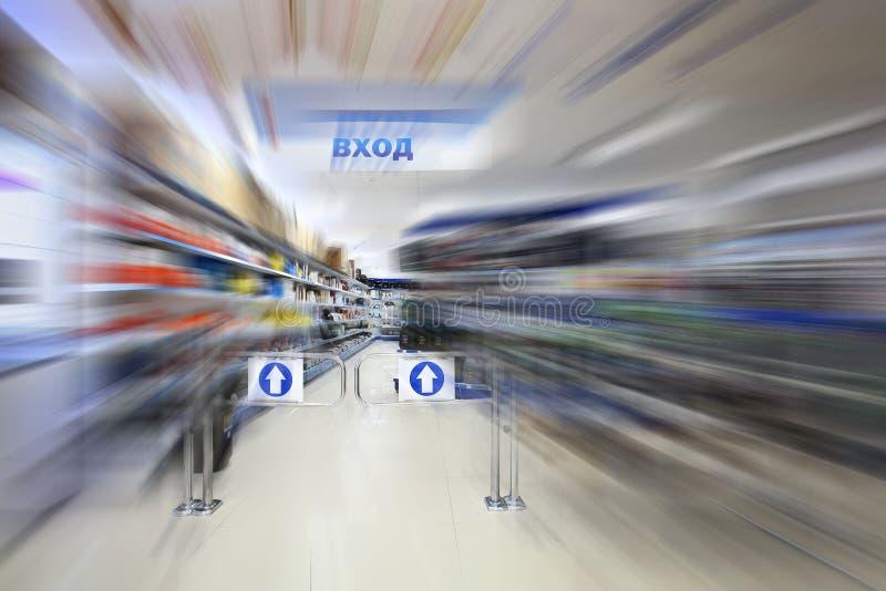Θολωμένο το περίληψη υπόβαθρο εισάγει την υπεραγορά στοκ εικόνες με δικαίωμα ελεύθερης χρήσης