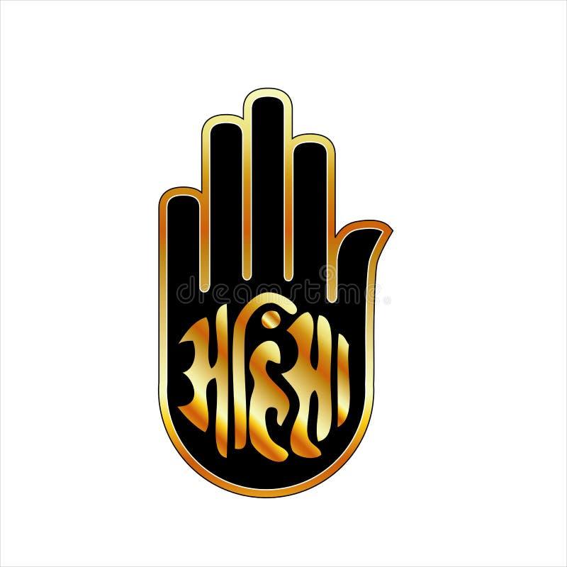 Θρησκευτικό σύμβολο του ζαϊνισμού απεικόνιση αποθεμάτων