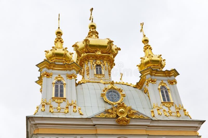 Θόλοι στο παρεκκλησι Peterhof στοκ εικόνες