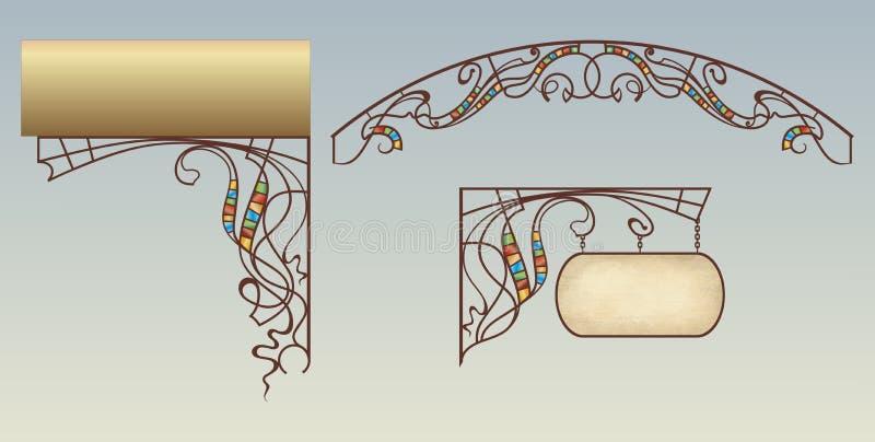 Θόλος επεξεργασμένου σιδήρου διανυσματική απεικόνιση
