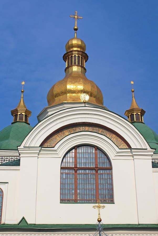 Θόλοι του καθεδρικού ναού Αγίου Sophia σε Kyiv στοκ εικόνες