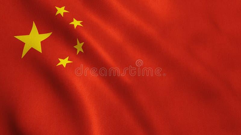 διαθέσιμο διάνυσμα ύφους γυαλιού σημαιών της Κίνας στοκ φωτογραφία