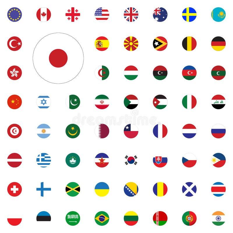 Ιαπωνία γύρω από το εικονίδιο σημαιών Ο στρογγυλός κόσμος σημαιοστολίζει τα διανυσματικά εικονίδια απεικόνισης καθορισμένα απεικόνιση αποθεμάτων