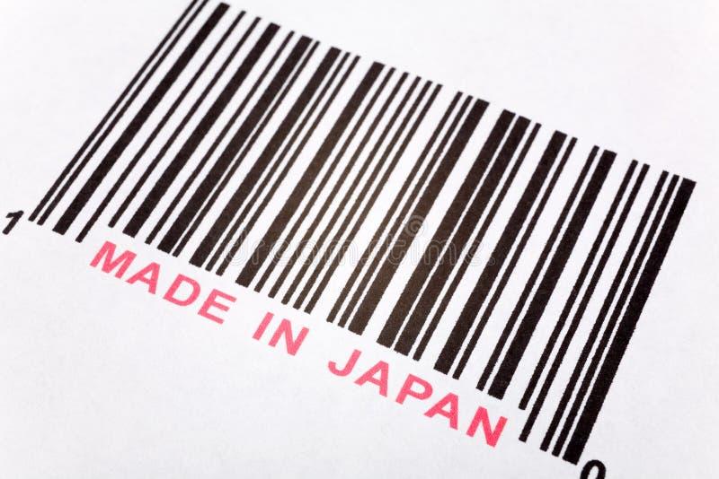 Ιαπωνία που γίνεται στοκ εικόνες