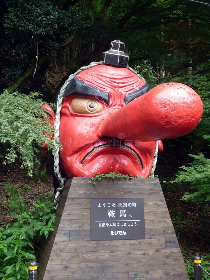 Ιαπωνία Kurama Tengû στοκ φωτογραφία με δικαίωμα ελεύθερης χρήσης
