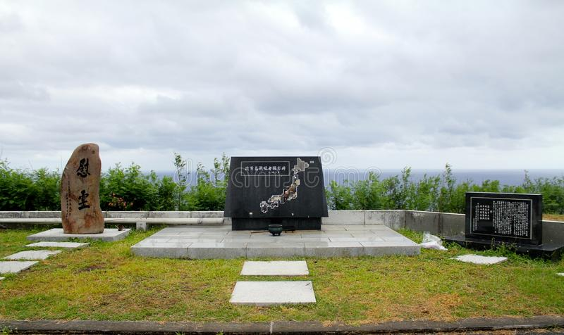 Ιαπωνικά μνημεία Iwo Jima στοκ φωτογραφία με δικαίωμα ελεύθερης χρήσης