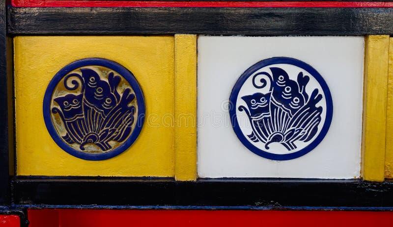 Ιαπωνικά παραδοσιακά σύμβολα για τη διακόσμηση στοκ φωτογραφία με δικαίωμα ελεύθερης χρήσης