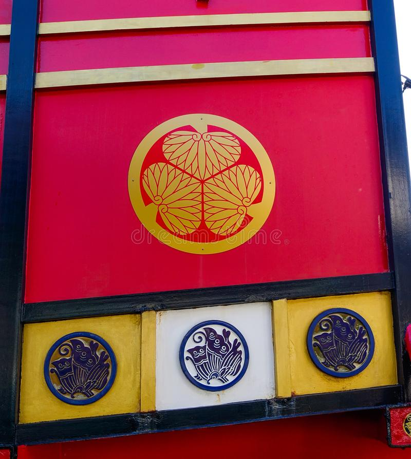 Ιαπωνικά παραδοσιακά σύμβολα για τη διακόσμηση στοκ φωτογραφίες με δικαίωμα ελεύθερης χρήσης