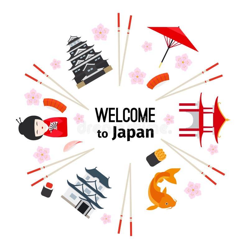 Ιαπωνικά σύμβολα γύρω από το έμβλημα απεικόνιση αποθεμάτων