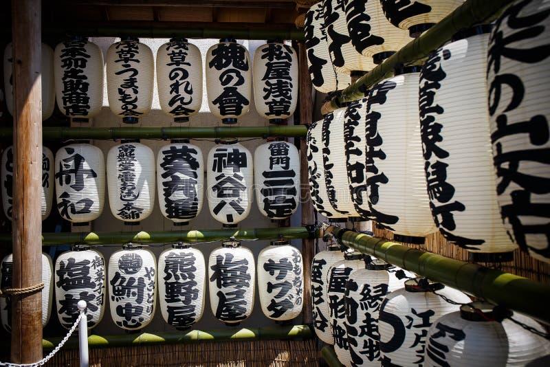 Ιαπωνικά φανάρια εγγράφου που παρατάσσονται στο μπαμπού στοκ φωτογραφία με δικαίωμα ελεύθερης χρήσης