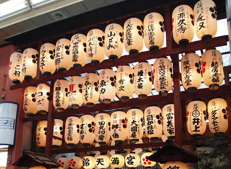 Ιαπωνικά φανάρια εγγράφου στη λάρνακα αγοράς Nishiki στο Κιότο στοκ εικόνες