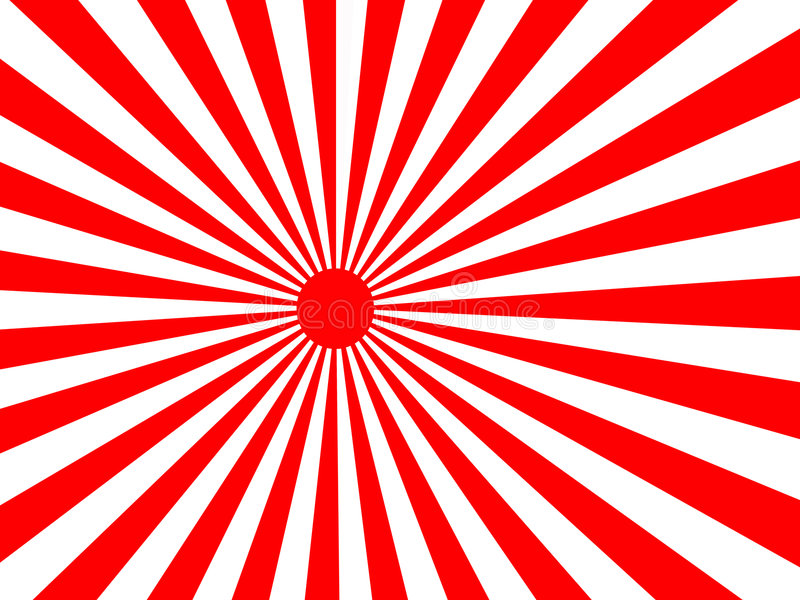 ιαπωνικές ηλιαχτίδες ήλιων αύξησης διανυσματική απεικόνιση