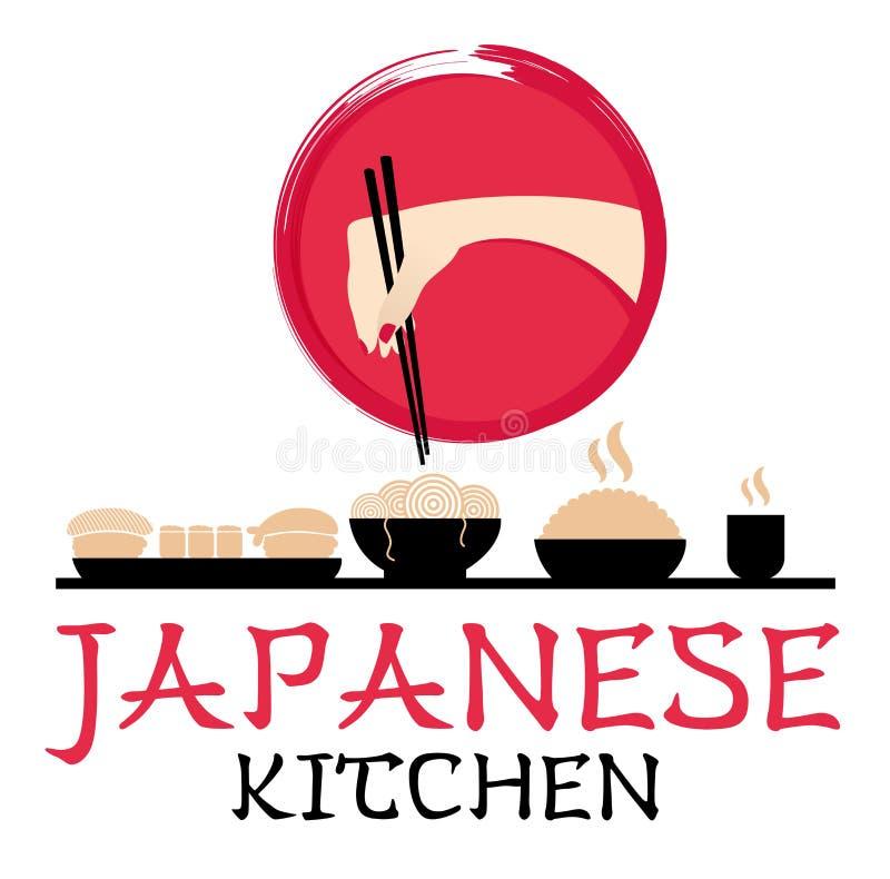 Ιαπωνική κουζίνα logotype Χέρι με chopsticks Ασιατικό ύφος Υπηρεσία τροφίμων Λογότυπο φραγμών σουσιών Τυπογραφικές ετικέτες, σύμβ απεικόνιση αποθεμάτων