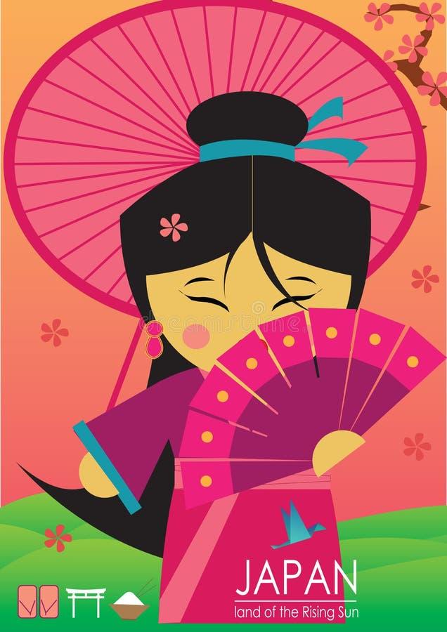 Ιαπωνικοί κοριτσιών εκμετάλλευσης ομπρέλα και ανεμιστήρας της Ιαπωνίας και διανυσματική απεικόνιση