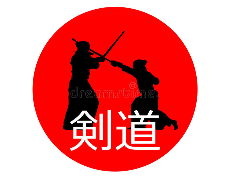 Ιαπωνικοί μαχητές kendo με τα ξίφη μπαμπού στη σημαία της Ιαπωνίας με το Si διανυσματική απεικόνιση