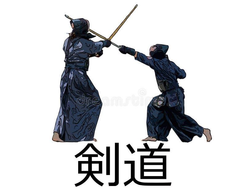 Ιαπωνικοί μαχητές kendo με τα ξίφη μπαμπού στο άσπρο bacgkround απεικόνιση αποθεμάτων