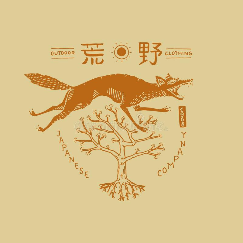 Ιαπωνικός λύκος με hieroglyphs Ασιατικό ζώο στο εκλεκτής ποιότητας ύφος Πρότυπο αφισών ή τυπωμένων υλών για το σχέδιο συρμένο χέρ απεικόνιση αποθεμάτων