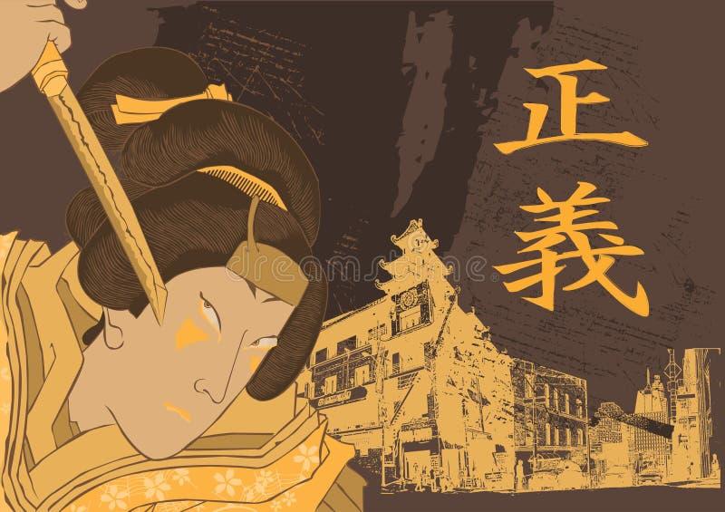 ιαπωνικός παραδοσιακός &ta ελεύθερη απεικόνιση δικαιώματος