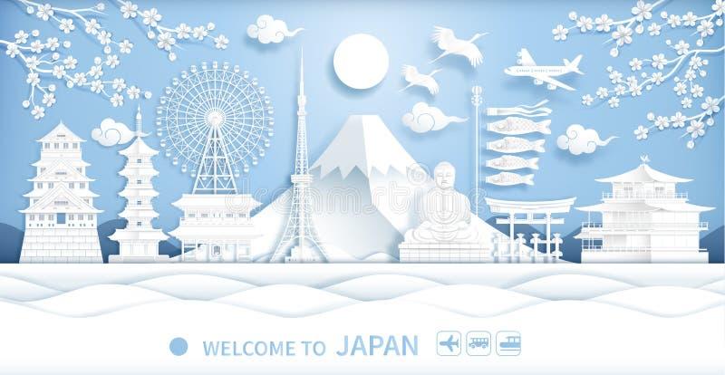Ιαπωνικό διάσημο ορόσημο ταξιδιωτικό πανό στυλ κομμένης σελίδας Απεικόνιση διανύσματος Εικόνα απεικόνιση αποθεμάτων