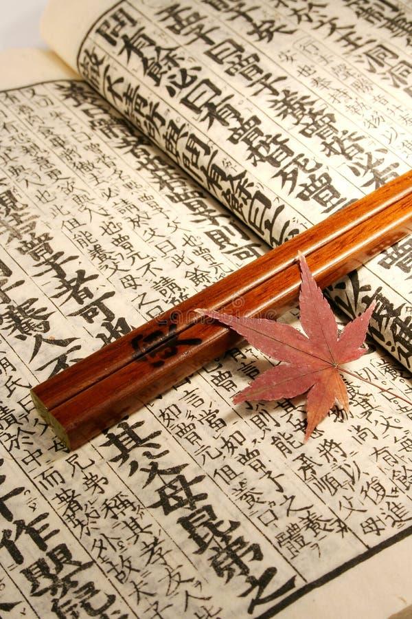 ιαπωνικό σύνολο στοκ εικόνες με δικαίωμα ελεύθερης χρήσης