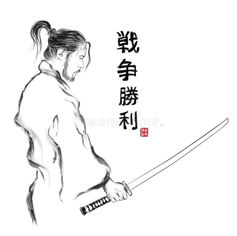 Ιαπωνικό samourai με το ξίφος στοκ εικόνες