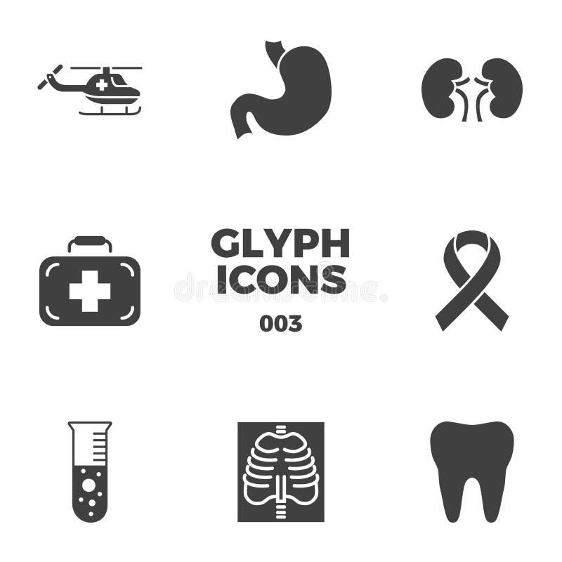 Ιατρικά εικονίδια Glyph καθορισμένα διανυσματική απεικόνιση