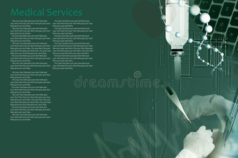 ιατρικές υπηρεσίες στοκ φωτογραφία