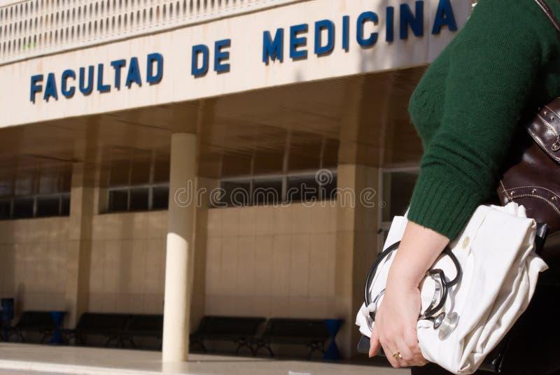 Ιατρική Σχολή στοκ φωτογραφία με δικαίωμα ελεύθερης χρήσης