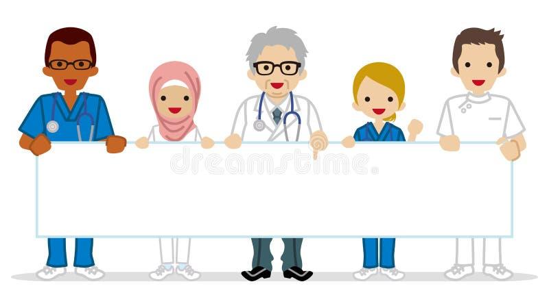 Ιατρικοί άνθρωποι επαγγέλματος που κρατούν μια κενή αφίσσα - πολυ εθνική ομάδα διανυσματική απεικόνιση