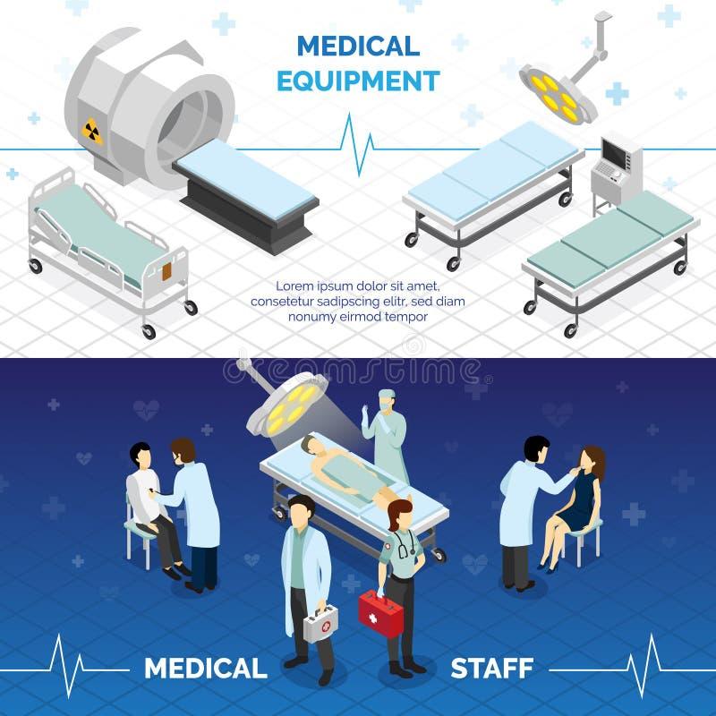 Ιατρικός εξοπλισμός και ιατρικά οριζόντια εμβλήματα προσωπικού διανυσματική απεικόνιση