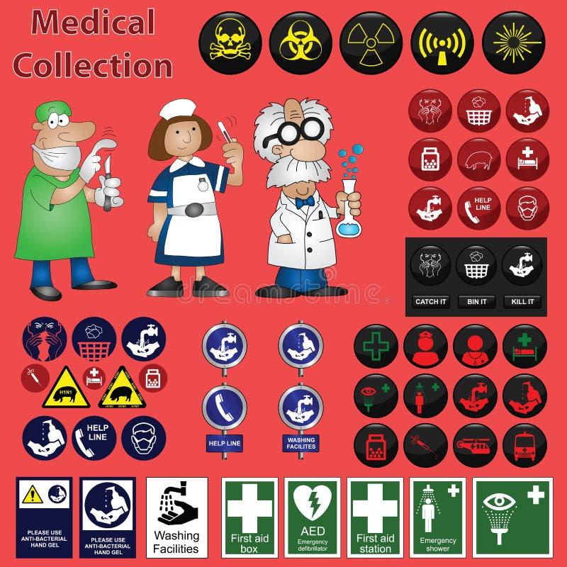 ιατρικός απεικόνιση αποθεμάτων