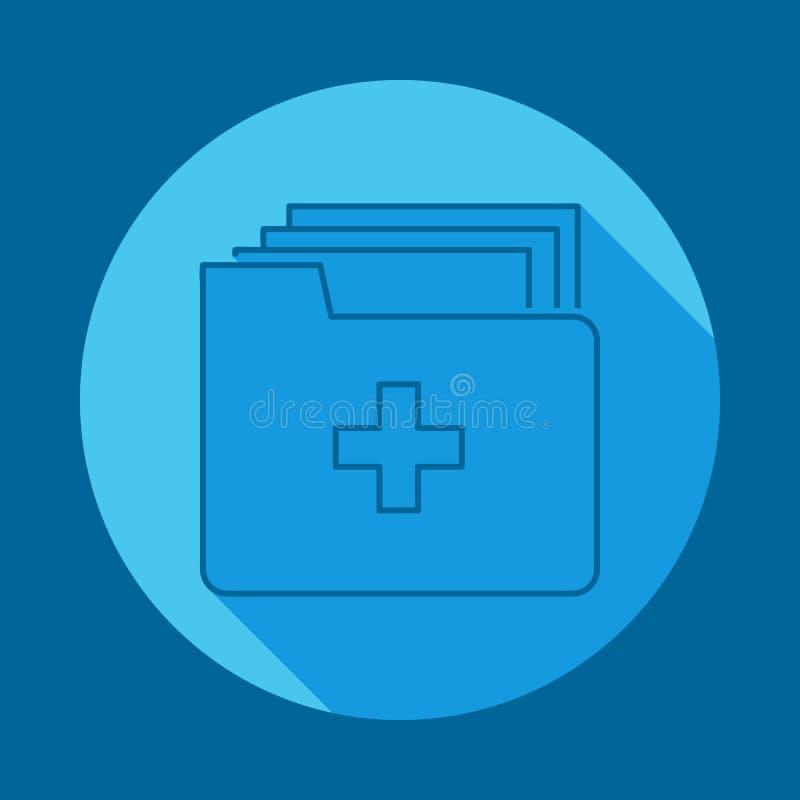 Ιατρικό εικονίδιο σκιών εγγράφων επίπεδο μακροχρόνιο Στοιχείο του εικονιδίου ιατρικής για την κινητούς έννοια και τον Ιστό apps Μ ελεύθερη απεικόνιση δικαιώματος