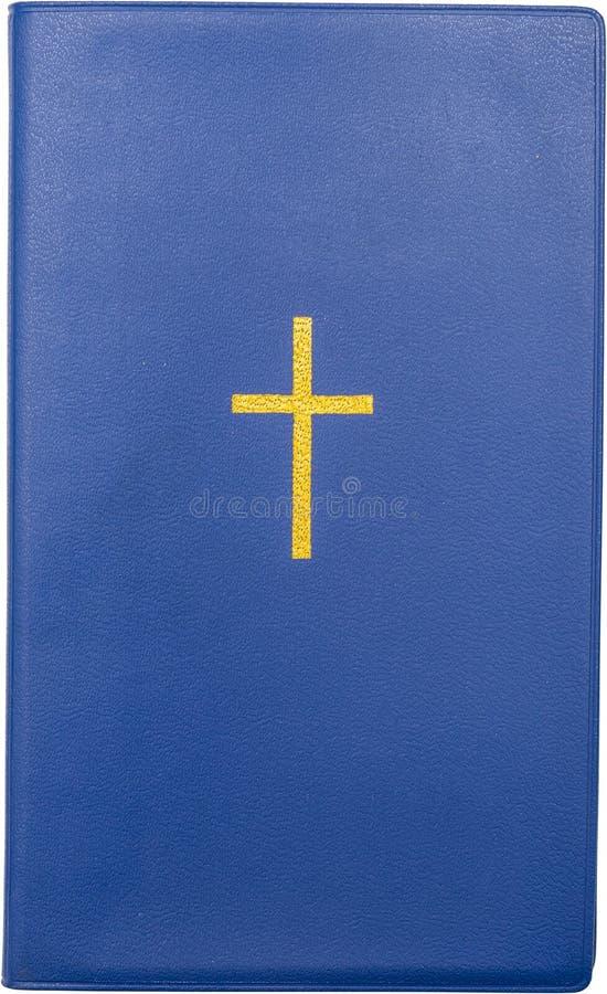 Ιερή Βίβλος στοκ εικόνες με δικαίωμα ελεύθερης χρήσης